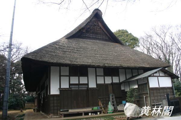 kourinkakugaikan2.jpg